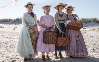 Εμα Γουάτσον (Μεγκ), Φλόρενς Πιου (Εϊμι), Σίρσα Ρόναν (Τζο) και Ελίζα Σκάνλεν (Μπεθ) πρωταγωνιστούν στις «Μικρές κυρίες» της Γκρέτα Γκέργουικ.