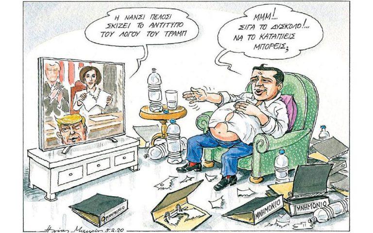 Σκίτσο του Ηλία Μακρή (06.02.20)