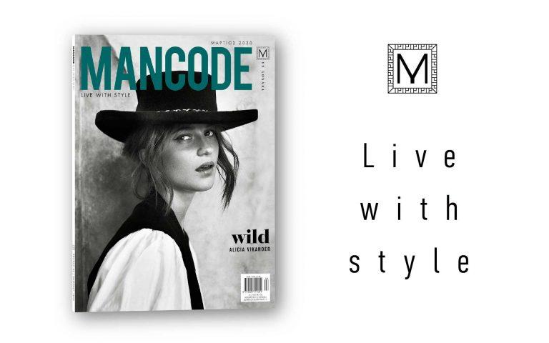 Mancode, εκτάκτως το Σάββατο 29 Φεβρουαρίου με την Καθημερινή