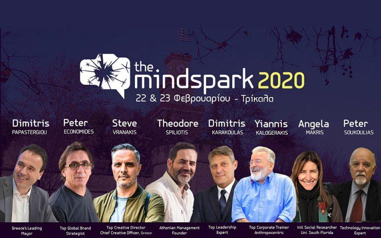 Το the Mindspark ταξιδεύει στα Τρίκαλα