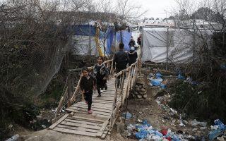 Στιγμιότυπο από την καθημερινή ζωή στον προσφυγικό καταυλισμό της Μόριας στην Λέσβο, Τεταρτη 22 Ιανουαριου 2020. Περισσότεροι από 20.000 αιτούντες άσυλο διαβίωνουν αυτή την στιγμή μέσα και γύρω από το καμπ σε πολύ άσχημες συνθήκες και χαμηλές θερμοκρασίες. ΑΠΕ-ΜΠΕ/ΑΠΕ-ΜΠΕ/ΔΗΜΗΤΡΗΣ ΤΟΣΙΔΗΣ