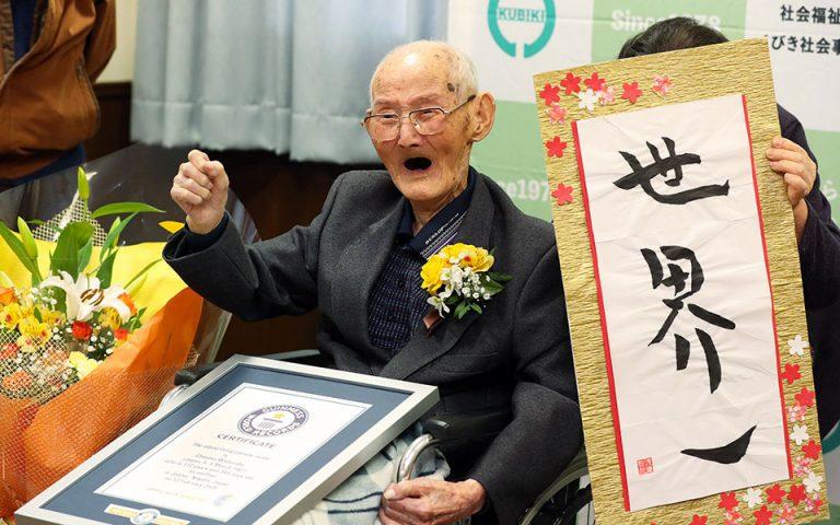 Απεβίωσε ο γηραιότερος άνδρας στον κόσμο