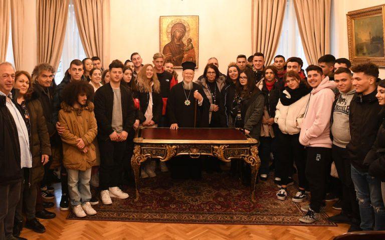 Καθηγητές και μαθητές από το ΕΠΑΛ Γρεβενών δέχθηκε ο Οικουμενικός Πατριάρχης