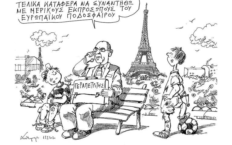 Σκίτσο του Ανδρέα Πετρουλάκη (12.02.20)