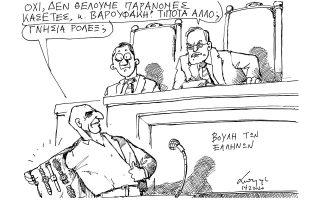 skitso-toy-andrea-petroylaki-16-02-200