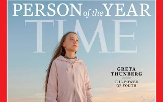 Time cover features Swedish teen climate activist Greta Thunberg named the magazine's Person of the Year for 2019 in this undated handout. TIME via REUTERS    THIS IMAGE HAS BEEN SUPPLIED BY A THIRD PARTY. MANDATORY CREDIT. NO RESALES. NO ARCHIVES - RC21TD9DDI48