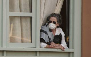 Ένα ξενοδοχείο στην Τενερίφη, όπου είχαν διαμείνει Ιταλοί ασθενείς, έχει τεθεί σε καραντίνα.