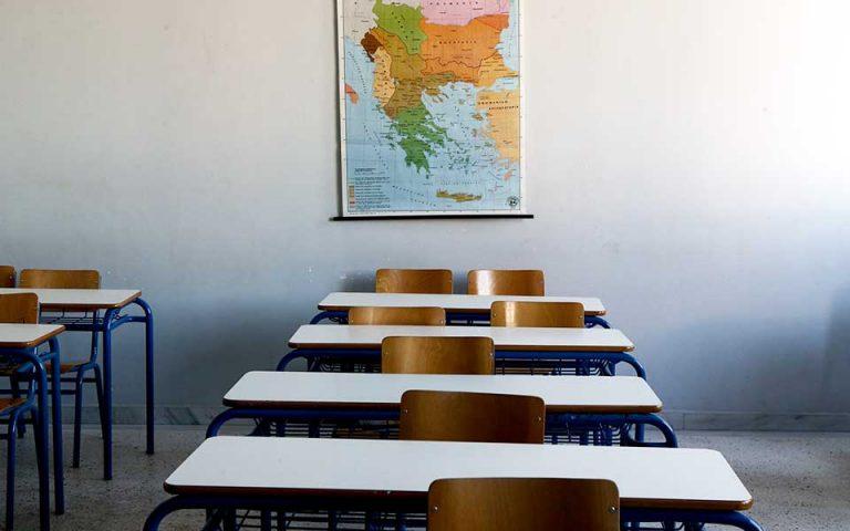 «Εμφραγμα» από αιτήσεις εκπαιδευτικών