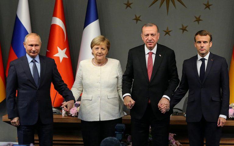 Συνάντηση κορυφής Ρωσίας – Γαλλίας – Γερμανίας – Τουρκίας για το Ιντλίμπ