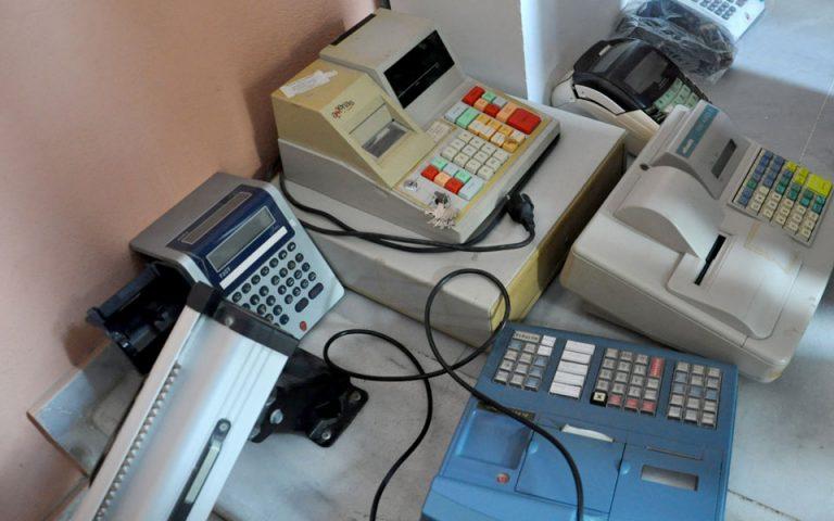 Σύνδεση ανά λεπτό των ταμειακών μηχανών με το Taxis
