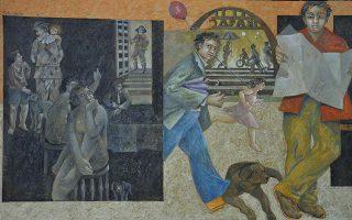 Η αίθουσα τέχνης Τεχνοχώρος παρουσιάζει την έκθεση ζωγραφικής του Στάθη Βατανίδη με τίτλο «Επ' Αυτοφώρω». Εγκαίνια: Παρασκευή 6 Μαρτίου στις 8 μ.μ. Διάρκεια: έως και το Σάββατο 28 Μαρτίου. Λεμπέση 12, μετρό Ακρόπολη.