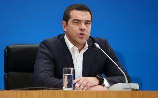 stratigiki-tsipra-gia-prasinisma-toy-syriza0