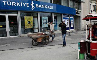 Πλέον, περιορίζονται σημαντικά οι πηγές εσόδων των τουρκικών τραπεζών, καθώς οι προμήθειες στις συναλλαγές αντιπροσωπεύουν περίπου το 12% των εσόδων τους. Στη διάρκεια των τελευταίων 12 μηνών τα έσοδά τους από προμήθειες κάθε είδους σημείωσαν αύξηση 33%.