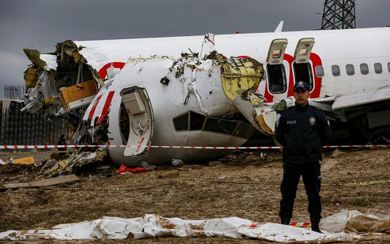 Τουρκία – Boeing: Ερευνα για τις ευθύνες των πιλότων (φωτογραφίες)
