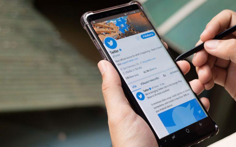 Το Twitter έφθασε τους 152 εκατομμύρια χρήστες