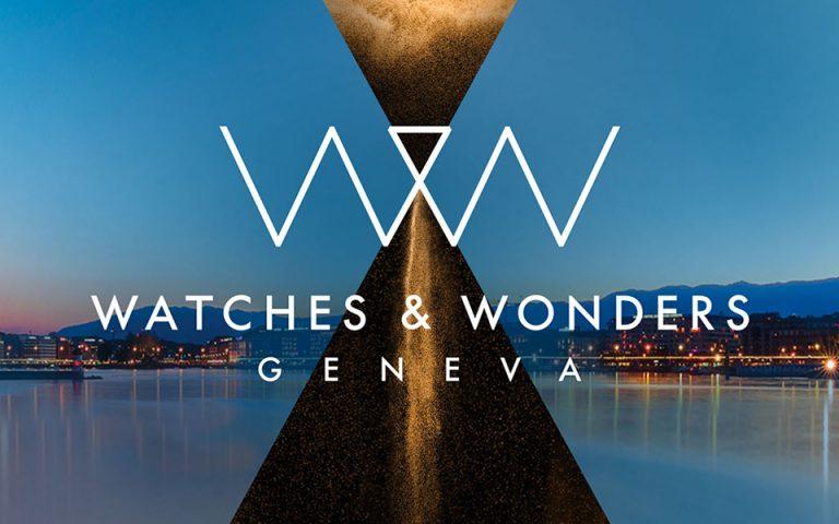 Ακυρώνεται η Watches & Wonders Geneva 2020!