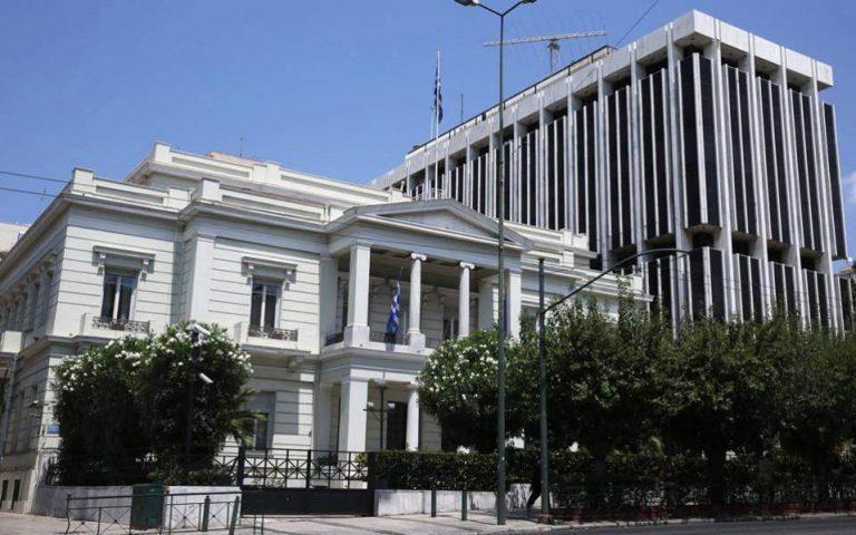 Απάντηση ΥΠΕΞ σε Ερντογάν: «Μειοψηφία του ενός» η Τουρκία