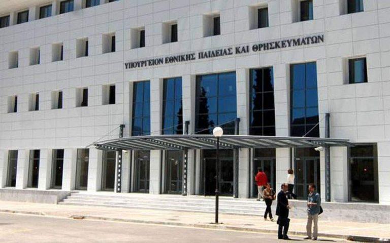 Νόμιμες έκρινε το ΣτΕ τις ρυθμίσεις Γαβρόγλου για το υπουργείο Παιδείας