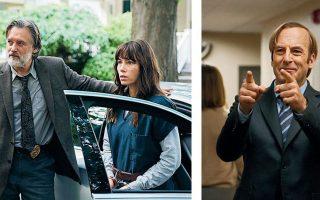Στιγμιότυπα από τις τηλεοπτικές σειρές (από αριστερά): «The Sinner» (Cosmote TV), «Better call Saul» (Netflix).