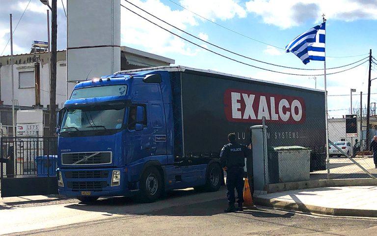 Η EXALCO στηρίζει έμπρακτα το ελληνικό στράτευμα στον Έβρο