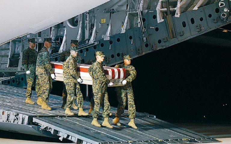 Βρετανός και δύο Αμερικανοί νεκροί στο Ιράκ