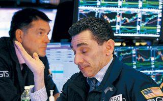 Το δραματικό «άνοιγμα» της Wall Street, η οποία έχει μπει από την Πέμπτη και επίσημα σε bear market (πτώση μεγαλύτερη του 20% από τα πρόσφατα υψηλά), και η νέα διακοπή των συναλλαγών λόγω της μεγάλης «βουτιάς» δεν αφήνουν πολλές ελπίδες για τη σημερινή συνεδρίαση.