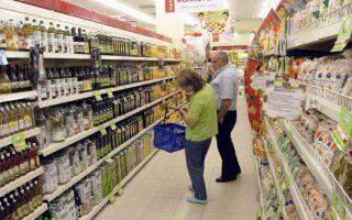 Τα στοιχεία θα προέρχονται από τις αλυσίδες σούπερ μάρκετ Σκλαβενίτης, ΑΒ Βασιλόπουλος, Lidl, My Market, Μασούτης και το ηλεκτρονικό σούπερ μάρκετ e-fresh.