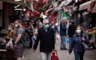 Ισραηλινός με χειρουργική μάσκα σε υπαίθρια αγορά του Τελ Αβίβ.