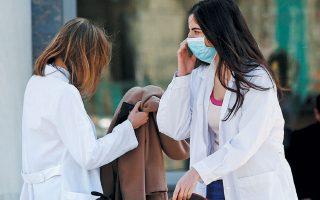 Τα ακίνητα που έχουν διατεθεί μέσω Αirbnb σε ιατρικό και νοσηλευτικό προσωπικό δεν βρίσκονται μόνο στην Αθήνα και στη Θεσσαλονίκη, αλλά και σε άλλες πόλεις, όπως η Χαλκίδα, η Καλαμάτα, η Ζάκυνθος και η Ερμούπολη.