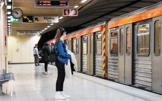 Με πρόγραμμα Σαββατοκύριακου εκτελούνται τα δρομολόγια στο μετρό.
