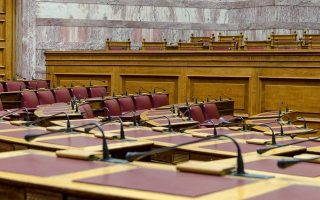 Υπέρ της αναστολής της λειτουργίας της Βουλής τάσσονται ΚΚΕ και ΜέΡΑ25.