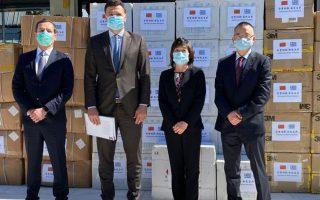 Στη φωτογραφία, διακρίνονται από αριστερά ο πρόεδρος και CEO του ΑΔΜΗΕ Μ. Μανουσάκης, ο υπουργός Υγείας Β. Κικίλιας, η πρέσβειρα της Κίνας Zhang Qiyue και ο αναπληρωτής CEO του ΑΔΜΗΕ Xinghua Shi.