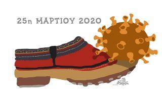 skitso-toy-dimitri-chantzopoyloy-25-03-200