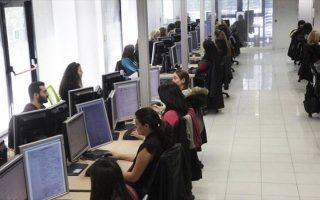 Οι πολίτες θα λαμβάνουν εξουσιοδοτήσεις μέσω του υπολογιστή τους.
