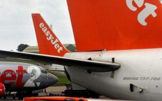 kathilomenos-apo-simera-olokliros-o-stolos-tis-easy-jet-logo-koronoioy0