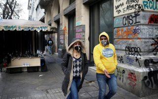 Αθηναίοι φορώντας μάσκα και γάντια προστασίας  περπατούν  στην Αθήνα, Δευτέρα 16  Μαρτίου 2020.  Κλειστά παραμένουν λόγω του κορονοϊού μετά από απόφαση της κυβέρνησης, μπαρ, καφετέριες, εστιατόρια με εξαίρεση τα μαγαζιά που έχουν άδεια για delivery και take away. ΑΠΕ-ΜΠΕ/ΑΠΕ-ΜΠΕ/ΚΩΣΤΑΣ ΤΣΙΡΩΝΗΣ