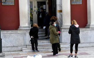 Πολίτες περιμένουν στην ουρά έξω από τράπεζα  στο κέντρο της Κορίνθου, την Τρίτη 24 Μαρτίου 2020. Σε ισχύ τέθηκε από χθες στις 6 το πρωί η εφαρμογή των πρόσθετων αυστηρών μέτρων με απαγόρευση κυκλοφορίας, για τον περιορισμό της διάδοσης του κορονοϊού, που ανακοίνωσε στο μήνυμά του ο πρωθυπουργός Κυριάκος Μητσοτάκης. ΑΠΕ-ΜΠΕ/ΑΠΕ-ΜΠΕ/ ΒΑΣΙΛΗΣ ΨΩΜΑΣ