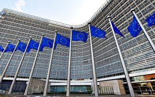 Το Ecofin προχώρησε στην ενεργοποίηση της ρήτρας γενικής εξαίρεσης (general escape clause) του Συμφώνου Σταθερότητας και Ανάπτυξης, που ισοδυναμεί με αναστολή των περιοριστικών δημοσιονομικών του κανόνων και ενεργοποιείται για πρώτη φορά.
