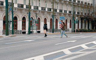 Σε 28 περιφερειακές ενότητες της χώρας έχουν εντοπιστεί περιστατικά της νόσου. Η περιφερειακή ενότητα Αθηνών, με 292 επιβεβαιωμένα κρούσματα, είναι αυτή που έχει πληγεί περισσότερο.