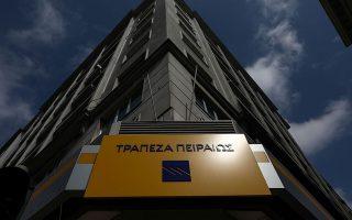 Συνολικά το πρόγραμμα τιτλοποιήσεων φθάνει τα 7 δισ. ευρώ. Η Πειραιώς θα ακολουθήσει το μοντέλο της απόσχισης της τραπεζικής δραστηριότητας και της δημιουργίας εταιρείας holding. INTIME