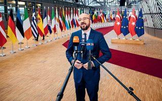 Στην επιστολή τους προς τον πρόεδρο του Ευρωπαϊκού Συμβουλίου Σαρλ Μισέλ οι εννέα ηγέτες γράφουν χαρακτηριστικά: «Πρέπει να εργαστούμε επί ενός χρεογράφου που θα εκδοθεί από έναν ευρωπαϊκό θεσμό, το οποίο θα αντλήσει χρήματα από τις αγορές στην ίδια βάση και προς όφελος όλων των κρατών-μελών, εξασφαλίζοντας έτσι σταθερή μακροπρόθεσμη χρηματοδότηση για τις πολιτικές που είναι αναγκαίες για την αντιμετώπιση των ζημιών που προκαλεί αυτή η πανδημία».