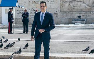 «Oσο πιο γρήγορα κερδίζονται οι μικρές και μεγάλες αναμετρήσεις με τον κορωνοϊό, τόσο ταχύτερα θα κερδηθεί και ο πόλεμος», τόνισε ο πρωθυπουργός Κυρ. Μητσοτάκης.