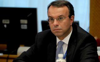 Ο υπουργός Οικονομικών Χρήστος Σταϊκούρας αναμένεται να ανακοινώσει ένα νέο πακέτο μέτρων στήριξης τον Απρίλιο, που θα αφορά σχεδόν το σύνολο των επιχειρήσεων.