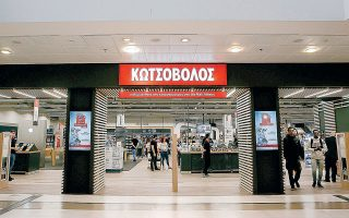 Οι πωλήσεις της «Κωτσόβολος» το πρώτο δίμηνο του 2020 παρέμειναν αμετάβλητες σε σχέση με πέρυσι.