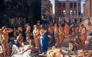 Αποτύπωση του λοιμού στην αρχαία Αθήνα, όπως τη φαντάστηκε ο Φλαμανδός ζωγράφος Μίκαελ Σβιρτς το 1652. Οπως λέει ο Στέλιος Ράμφος στην «Κ», «θα επιστρέψουμε στην πόλη-κράτος ώσπου να νικηθεί ο ιός. Η αρχαία τραγωδία έχει τρομακτική επικαιρότητα. Τότε ήταν η πόλη και τα όριά της το μεγάλο θέμα. Η Αθήνα νικήθηκε από ένα χωριό, τη Σπάρτη, επειδή δεν είχε καταλάβει τα όριά της».
