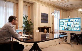 O πρωθυπουργός πρωτοστάτησε στην πρωτοβουλία των εννέα κρατών της Ε.Ε. που ζήτησαν την έκδοση ευρωομολόγου. Οπως αναφέρουν συνεργάτες του, παρά το αρνητικό τείχος που ύψωσε η Γερμανίδα καγκελάριος συνεπικουρούμενη από Ολλανδία και Αυστρία, στη –μέσω τηλεδιάσκεψης– Σύνοδο Κορυφής της Πέμπτης, το επόμενο δεκαπενθήμερο θα υπάρξει πυρετός παρασκηνιακών διαβουλεύσεων για την εξεύρεση ενός «έντιμου συμβιβασμού».
