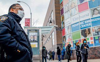 Το θετικό κλίμα στις αγορές ανετράπη την Παρασκευή, καθώς η προσοχή των επενδυτών στράφηκε στη συνεχιζόμενη ραγδαία εξάπλωση του ιού, με τον Παγκόσμιο Οργανισμό Υγείας να προειδοποιεί ότι οι ΗΠΑ ενδέχεται να αποτελέσουν το νέο επίκεντρο της πανδημίας το επόμενο διάστημα.
