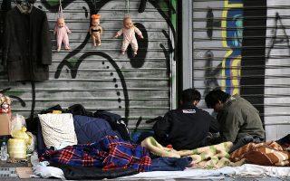 Η προστασία των αστέγων αποτελεί σημαντικό στοιχείο και προτεραιότητα για τη διαχείριση της ευρύτερης κρίσης της δημόσιας υγείας.
