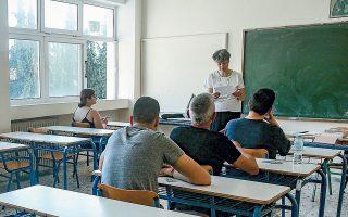 Το υπουργείο Παιδείας επιδιώκει οι Πανελλαδικές Εξετάσεις να οργανωθούν μέσα στο ετήσιο χρονικό πλαίσιο.
