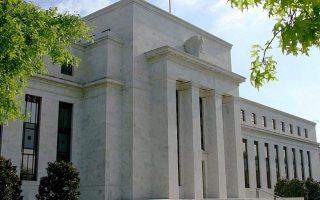 Η νέα παρέμβαση της Fed δεν κατάφερε να καθησυχάσει τις αγορές.